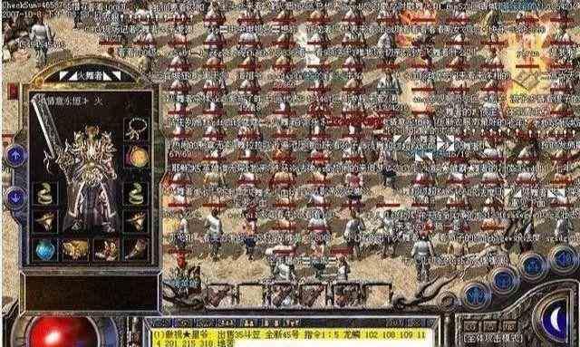 高玩分享传奇sf发布里战士对战道士的窍门 传奇sf发布 第1张