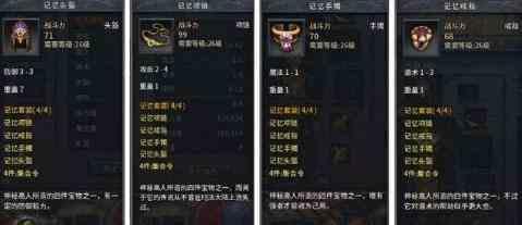 论超级变态传奇手游中战士PK道士的一些实用方法 超级变态传奇手游 第1张