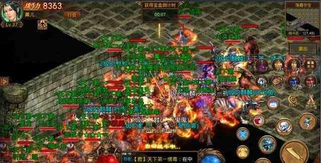 提升迷失传奇版本里人物战斗力的方法有很多 迷失传奇版本 第1张