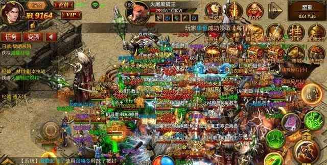 超变传奇手游中资深玩家分享打巨魔的技巧经验 超变传奇手游 第1张